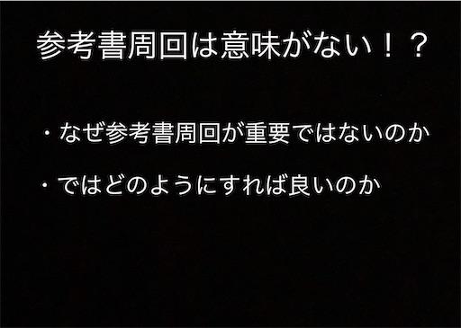 f:id:fujikaidou:20200429163749j:image