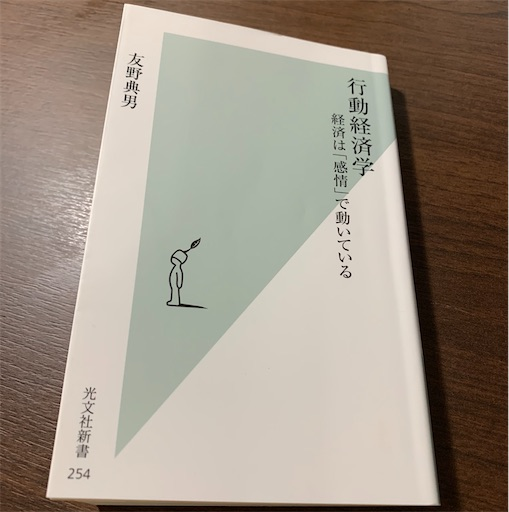f:id:fujikaidou:20200517163230j:image
