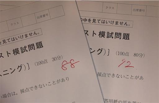 f:id:fujikaidou:20200704192036j:image