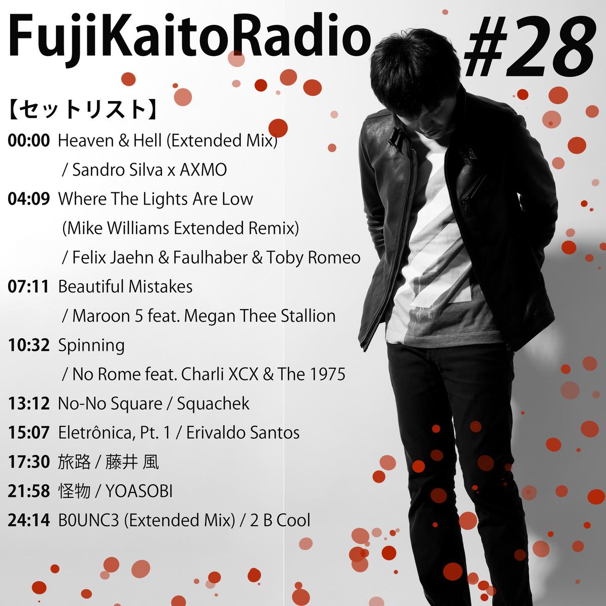 f:id:fujikaito:20210321230705j:plain