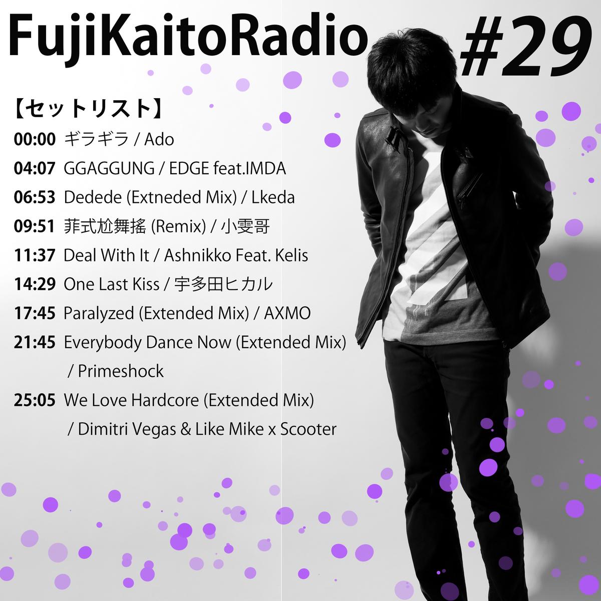 f:id:fujikaito:20210328232415j:plain