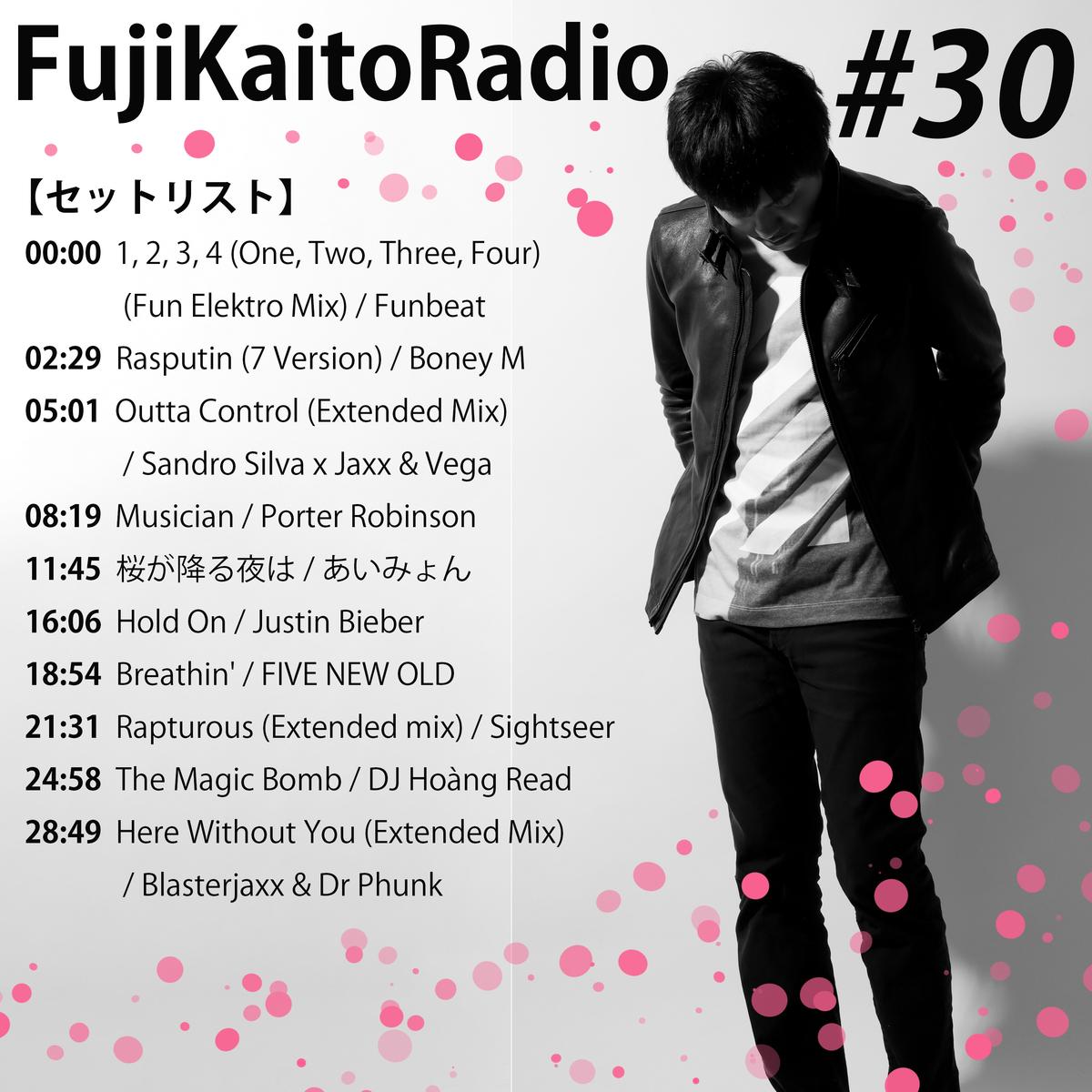f:id:fujikaito:20210406215030j:plain