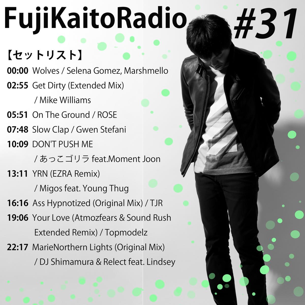 f:id:fujikaito:20210412015749j:plain