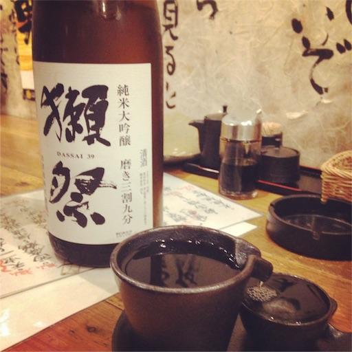 f:id:fujikana:20160924121829j:image