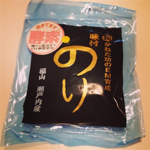 f:id:fujikana:20161011164343j:image