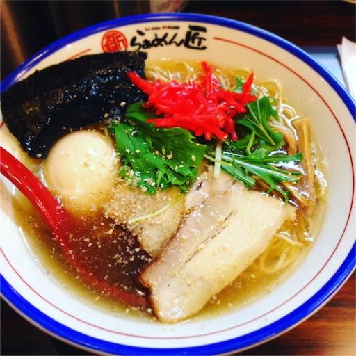 f:id:fujikana:20161101174707j:image