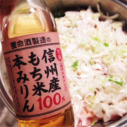f:id:fujikana:20161105173715j:image