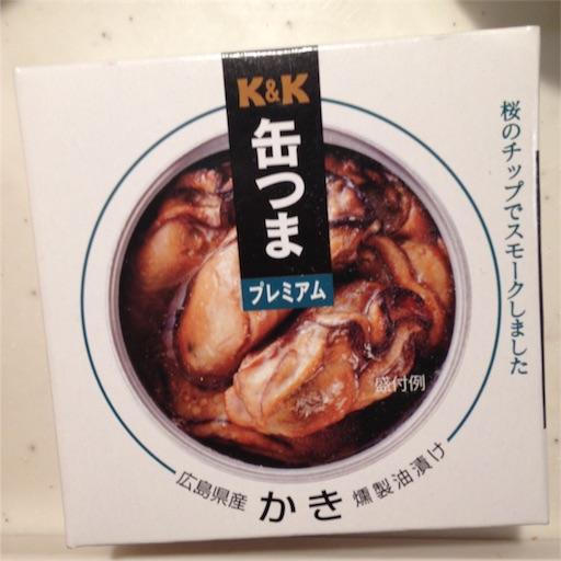 f:id:fujikana:20161108155210j:image