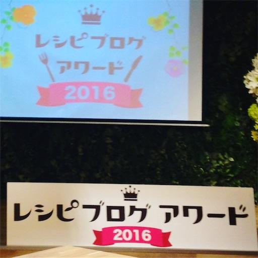 f:id:fujikana:20161111222102j:image