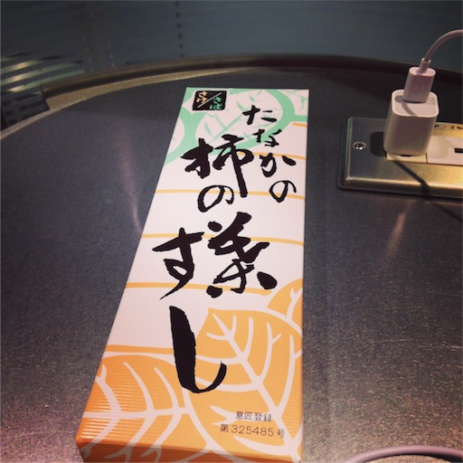 f:id:fujikana:20161112224511j:image