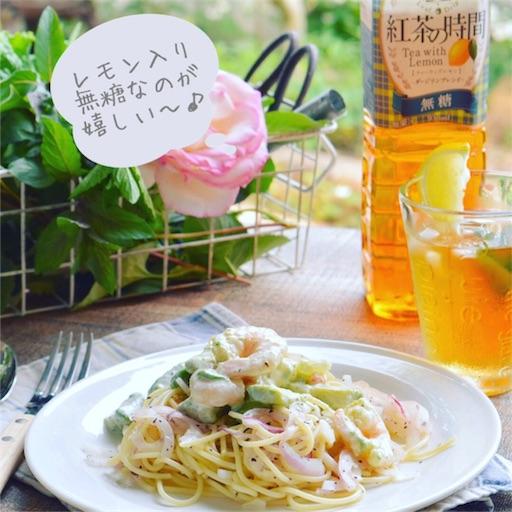 f:id:fujikana:20170601163352j:image