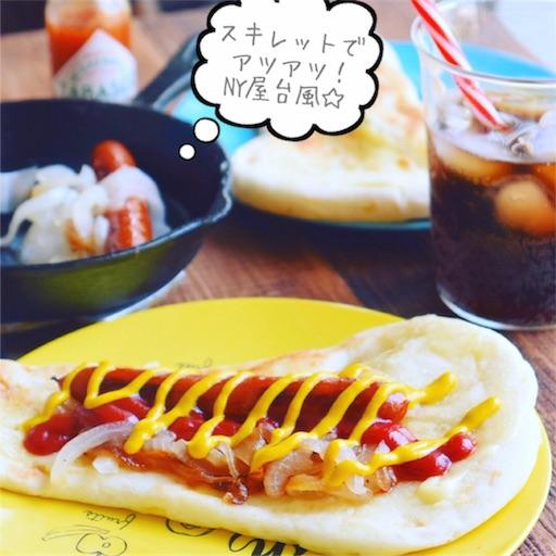 f:id:fujikana:20170613111246j:image