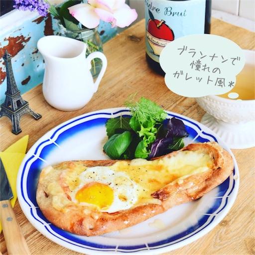f:id:fujikana:20170622215155j:image