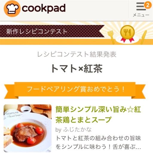 f:id:fujikana:20171127230252j:image