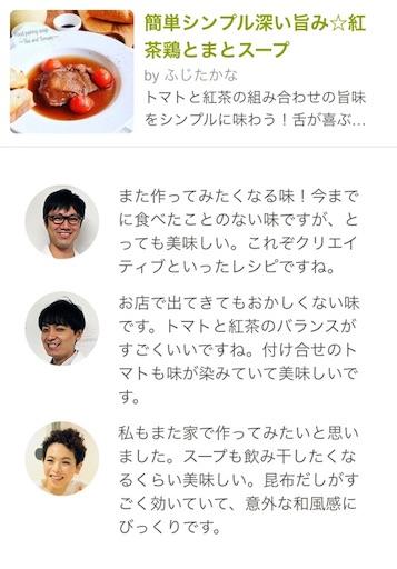 f:id:fujikana:20171127231026j:image