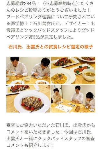 f:id:fujikana:20171127231044j:image