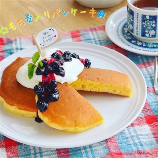 f:id:fujikana:20180202160418j:image