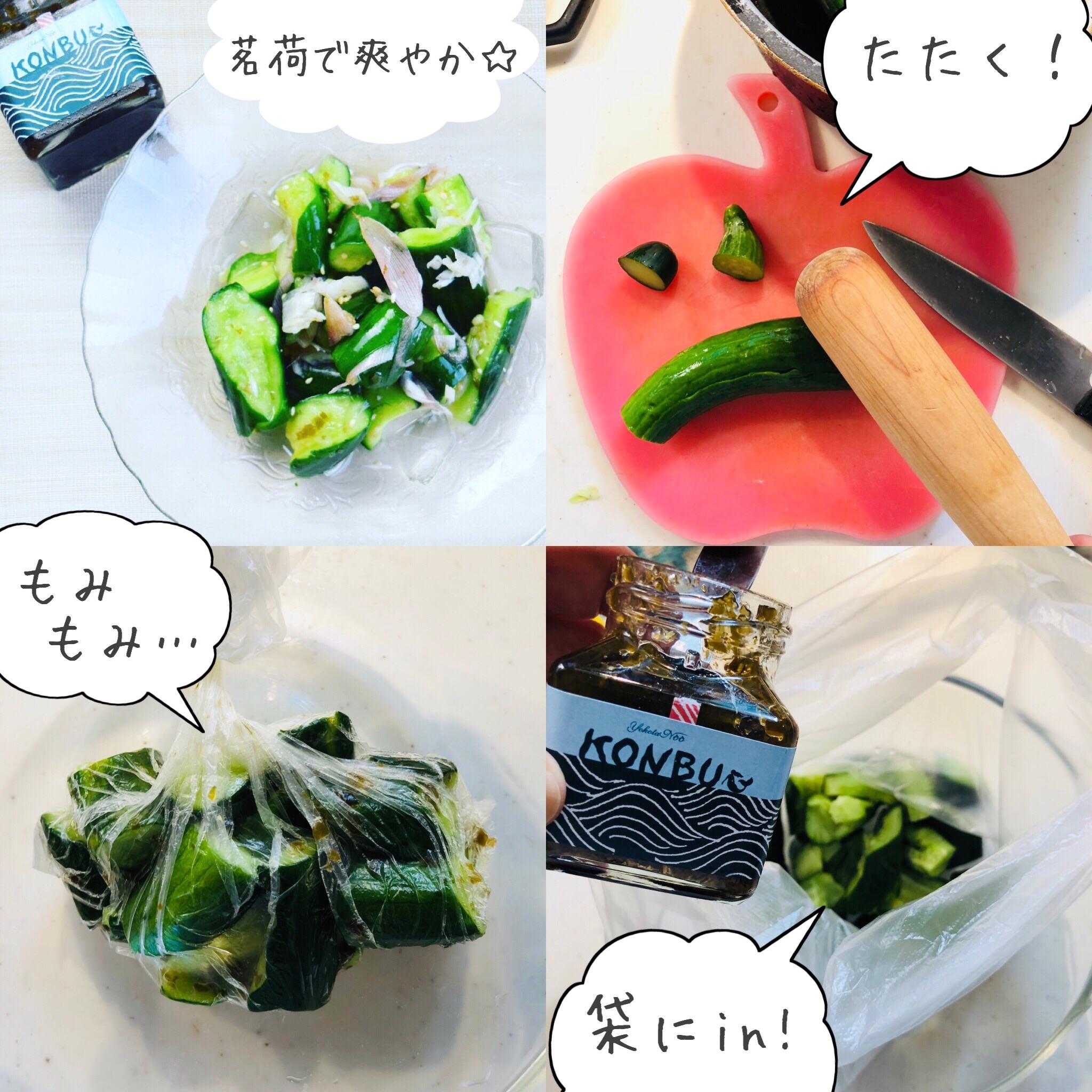 f:id:fujikana:20180828002023j:image