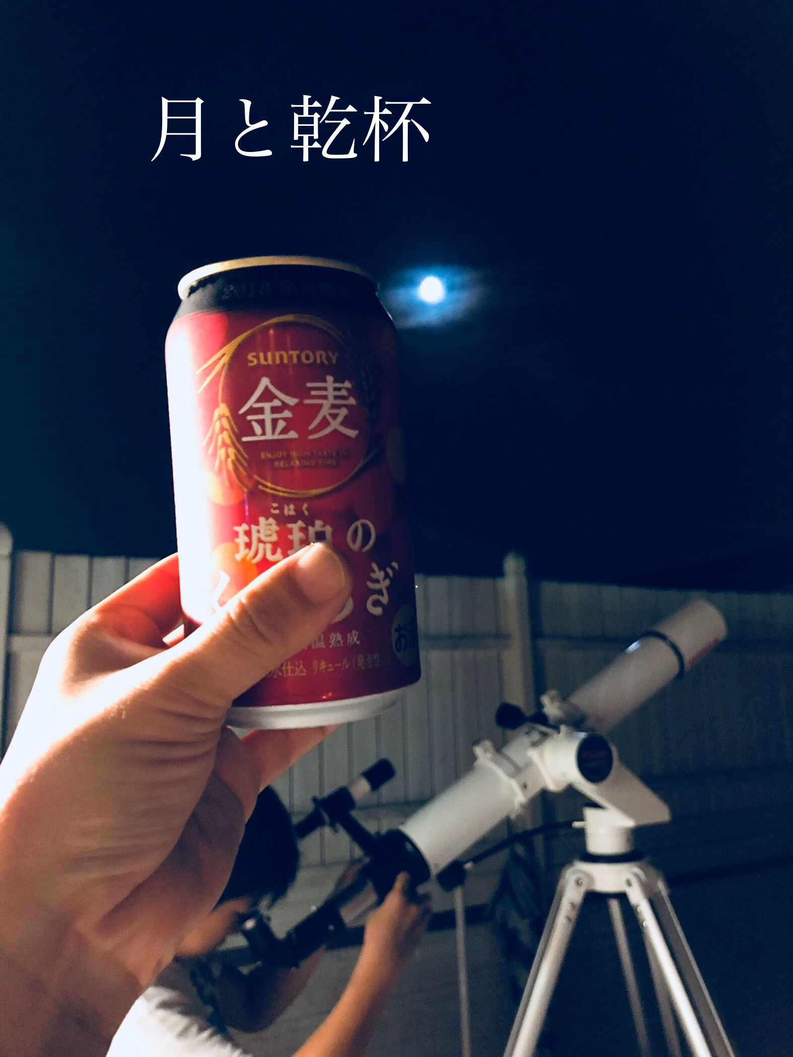 f:id:fujikana:20180923174816j:image