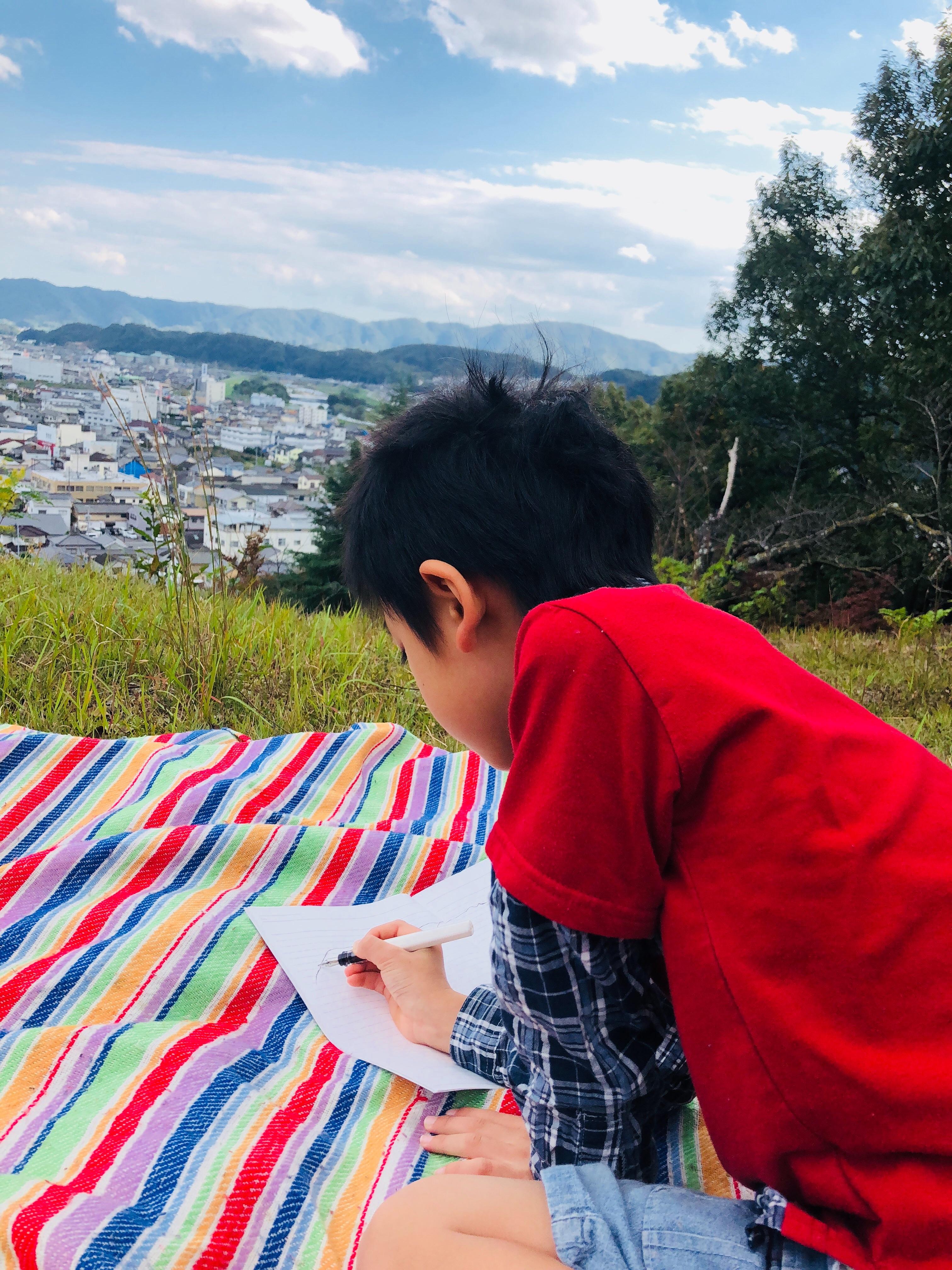 f:id:fujikana:20181030173521j:image