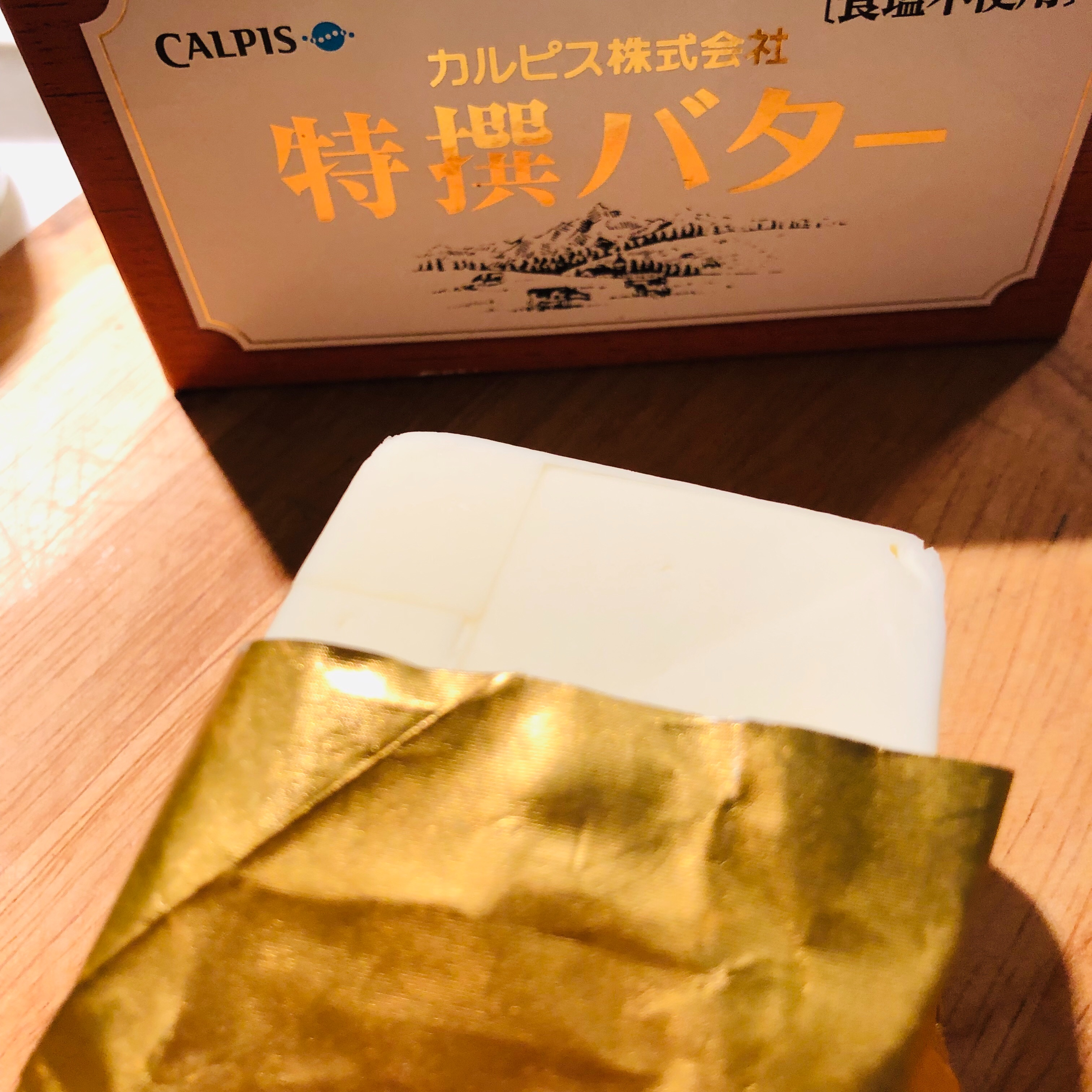 f:id:fujikana:20181203210540j:image