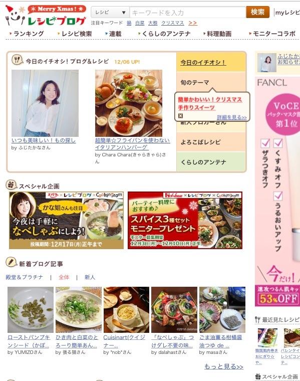 f:id:fujikana:20181206152007j:image