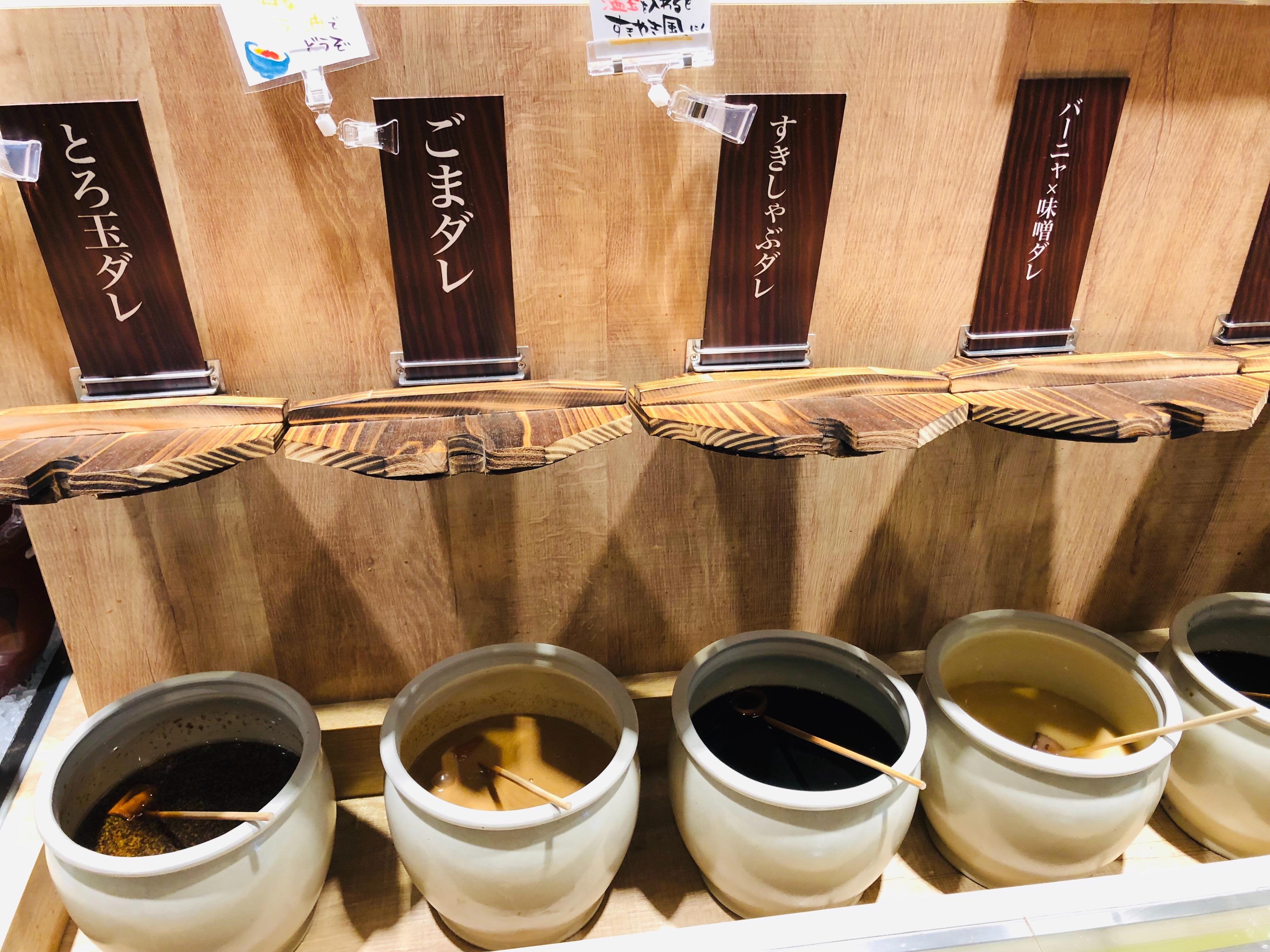 f:id:fujikana:20190205173505j:image