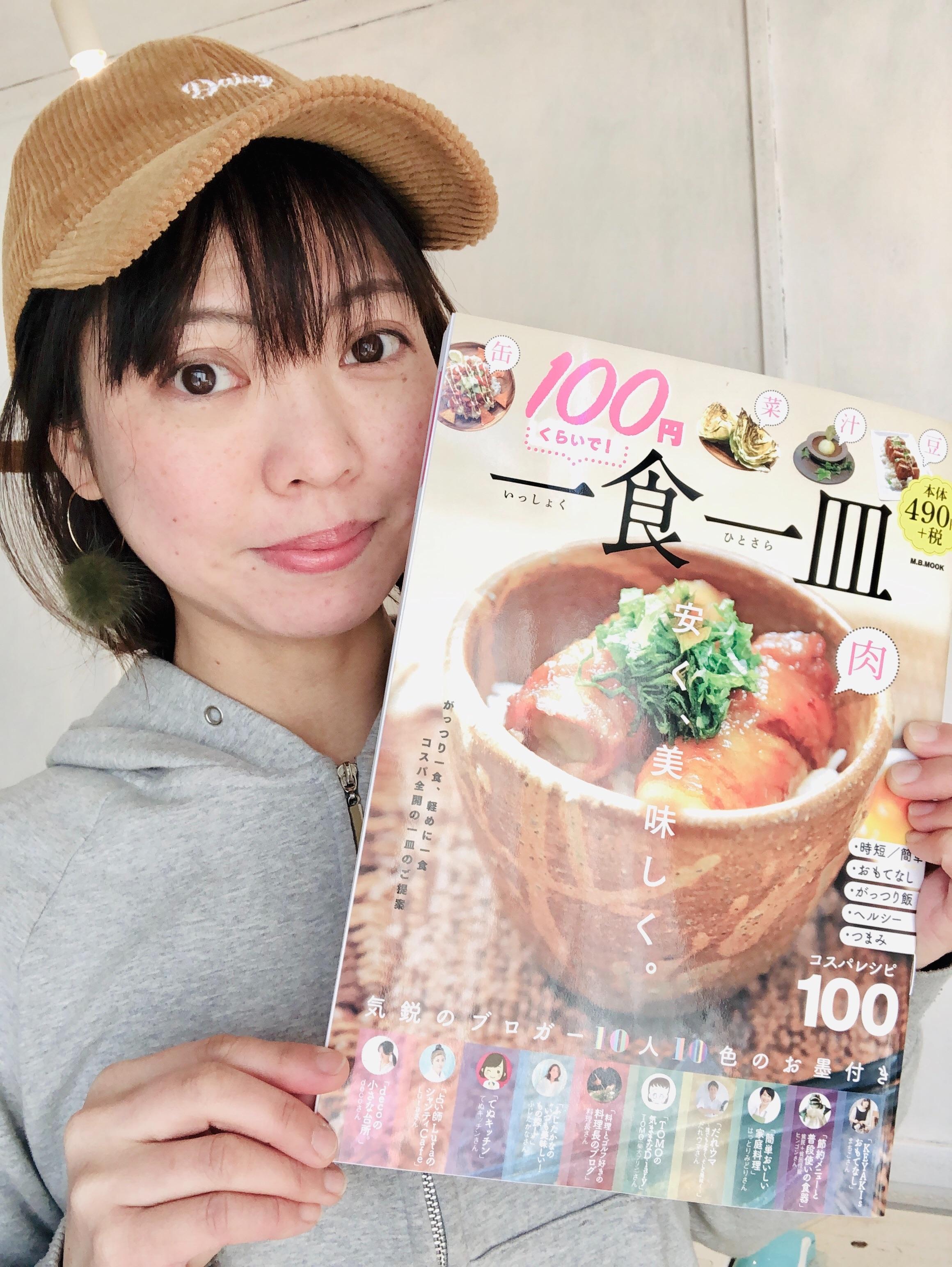 f:id:fujikana:20190401165241j:image