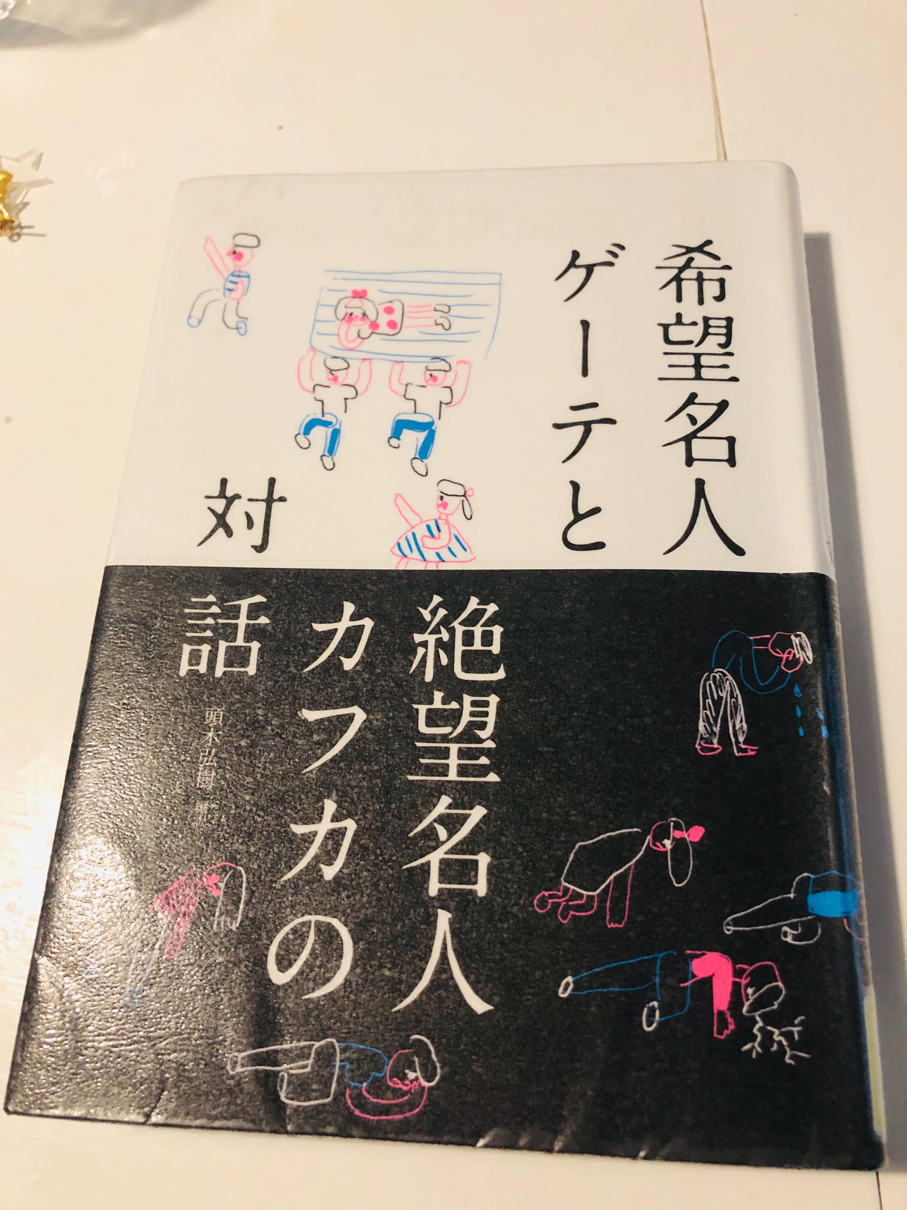 f:id:fujikana:20190828005236j:image