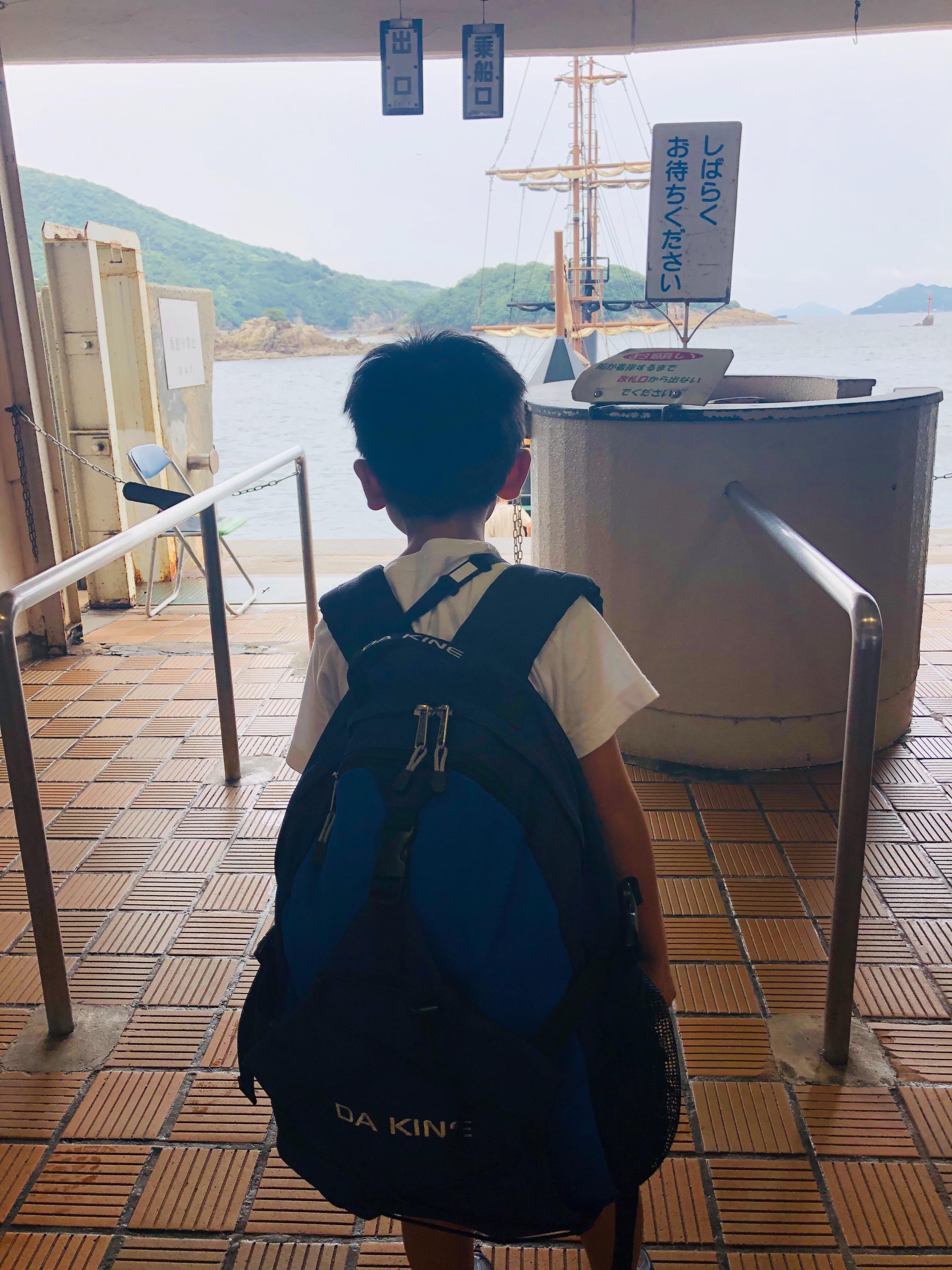 f:id:fujikana:20190830231332j:image