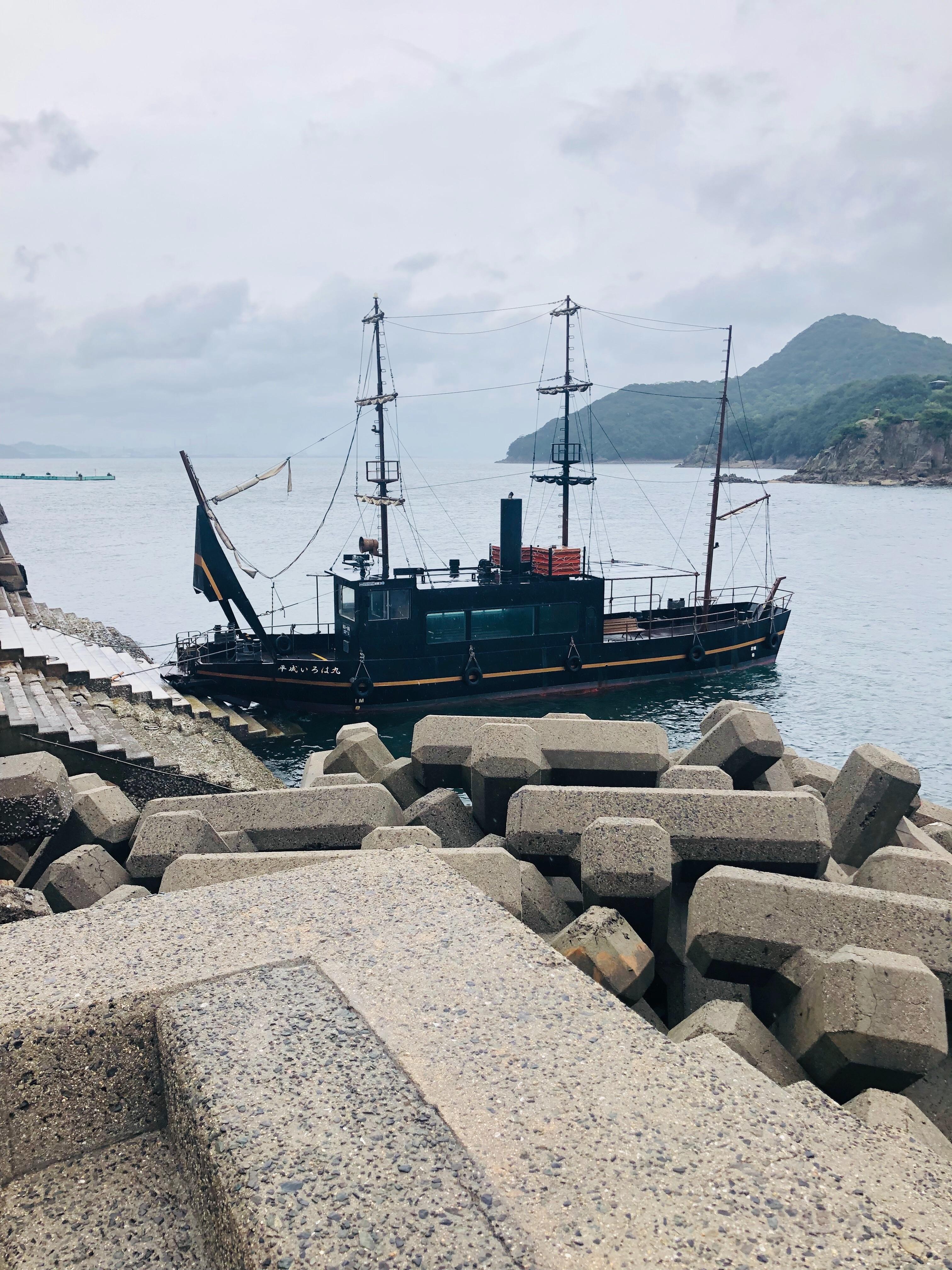 f:id:fujikana:20190830231403j:image