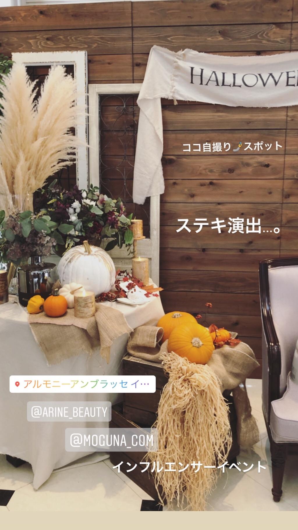 f:id:fujikana:20191024171738j:image