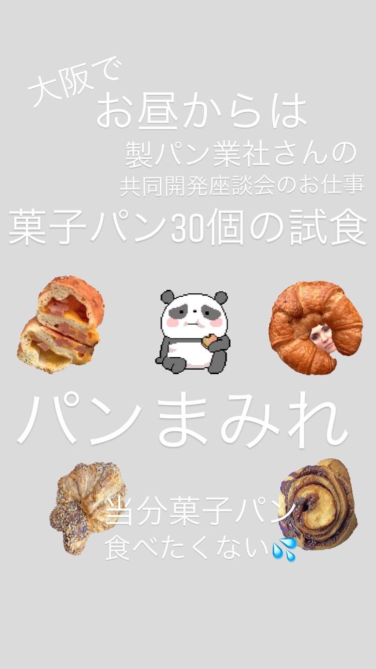 f:id:fujikana:20191024172253j:image