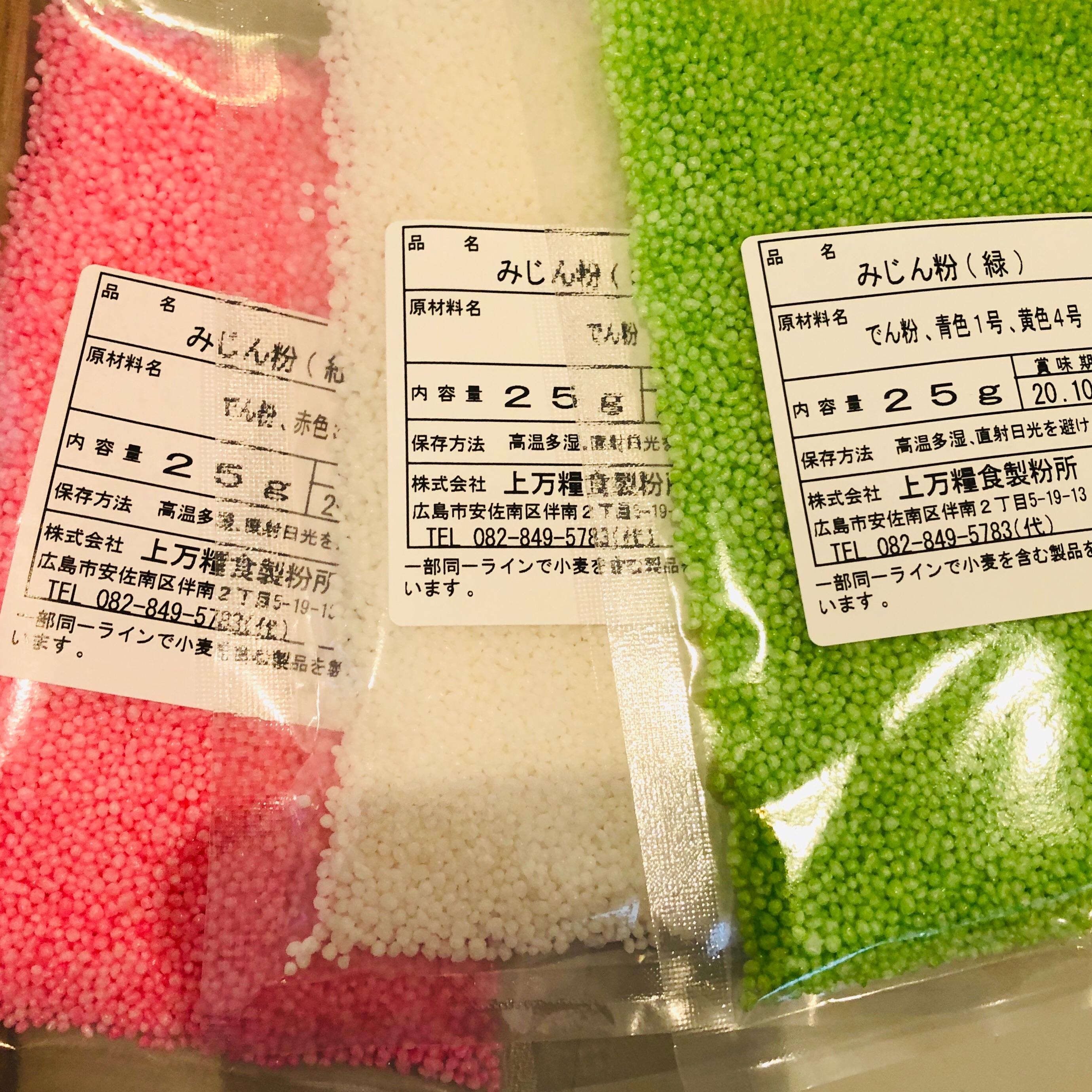 f:id:fujikana:20200229180354j:image