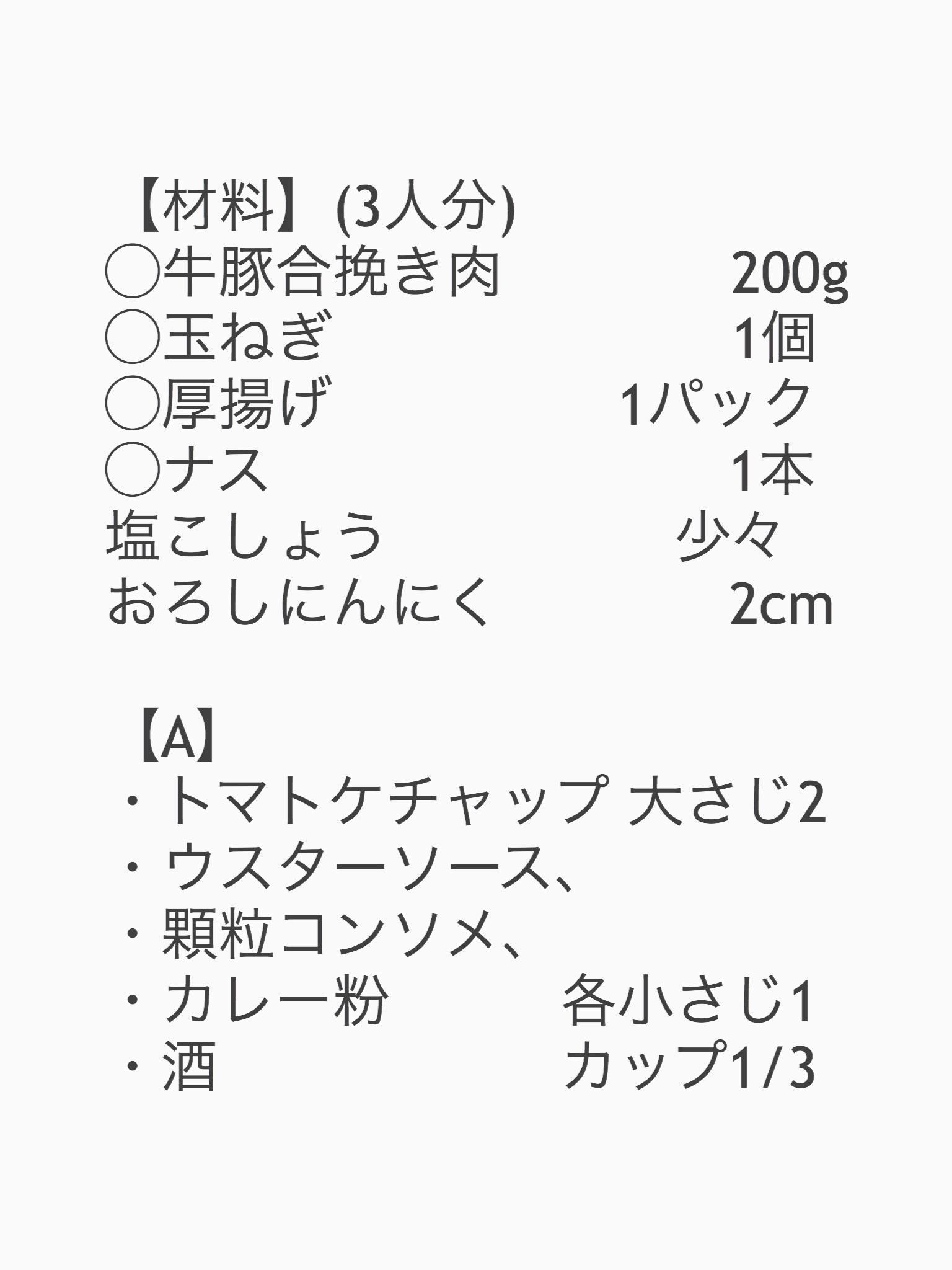 f:id:fujikana:20200702212253j:image