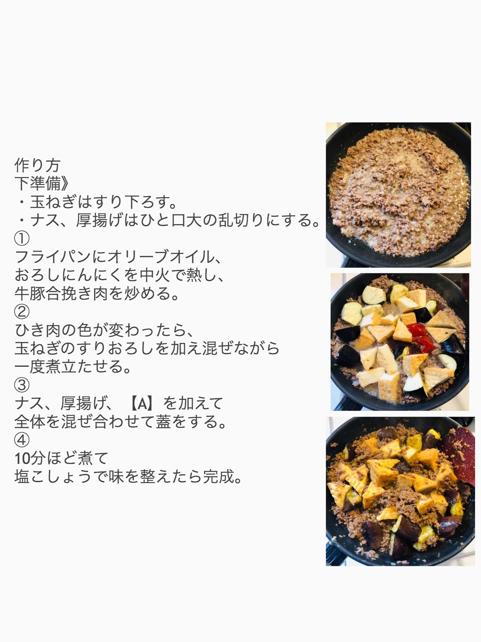 f:id:fujikana:20200702212304j:image