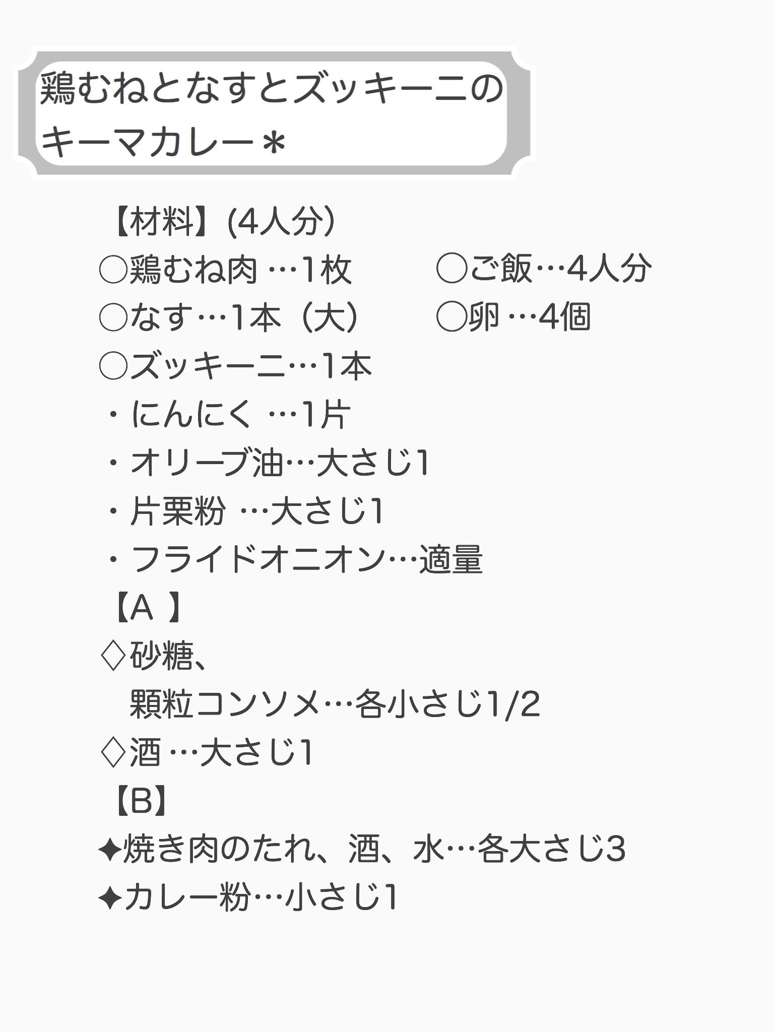 f:id:fujikana:20200724172543j:image