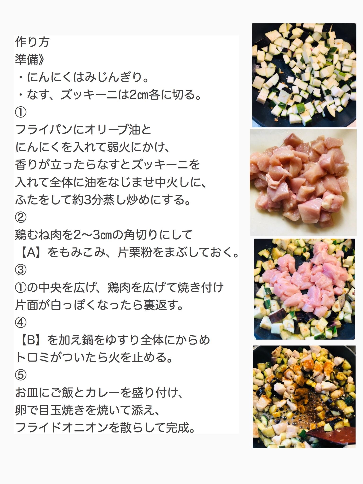 f:id:fujikana:20200724172558j:image