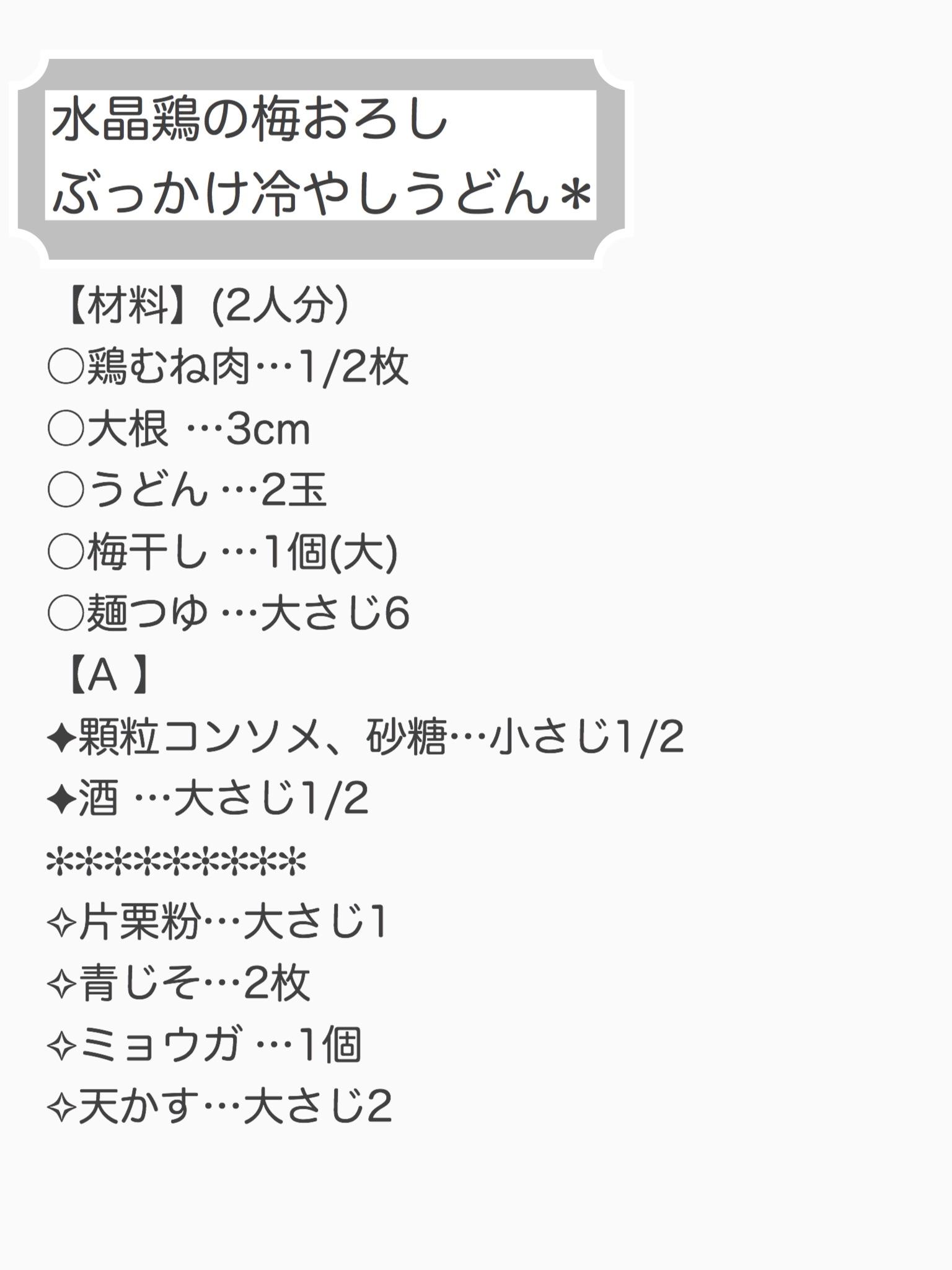 f:id:fujikana:20200727213853j:image