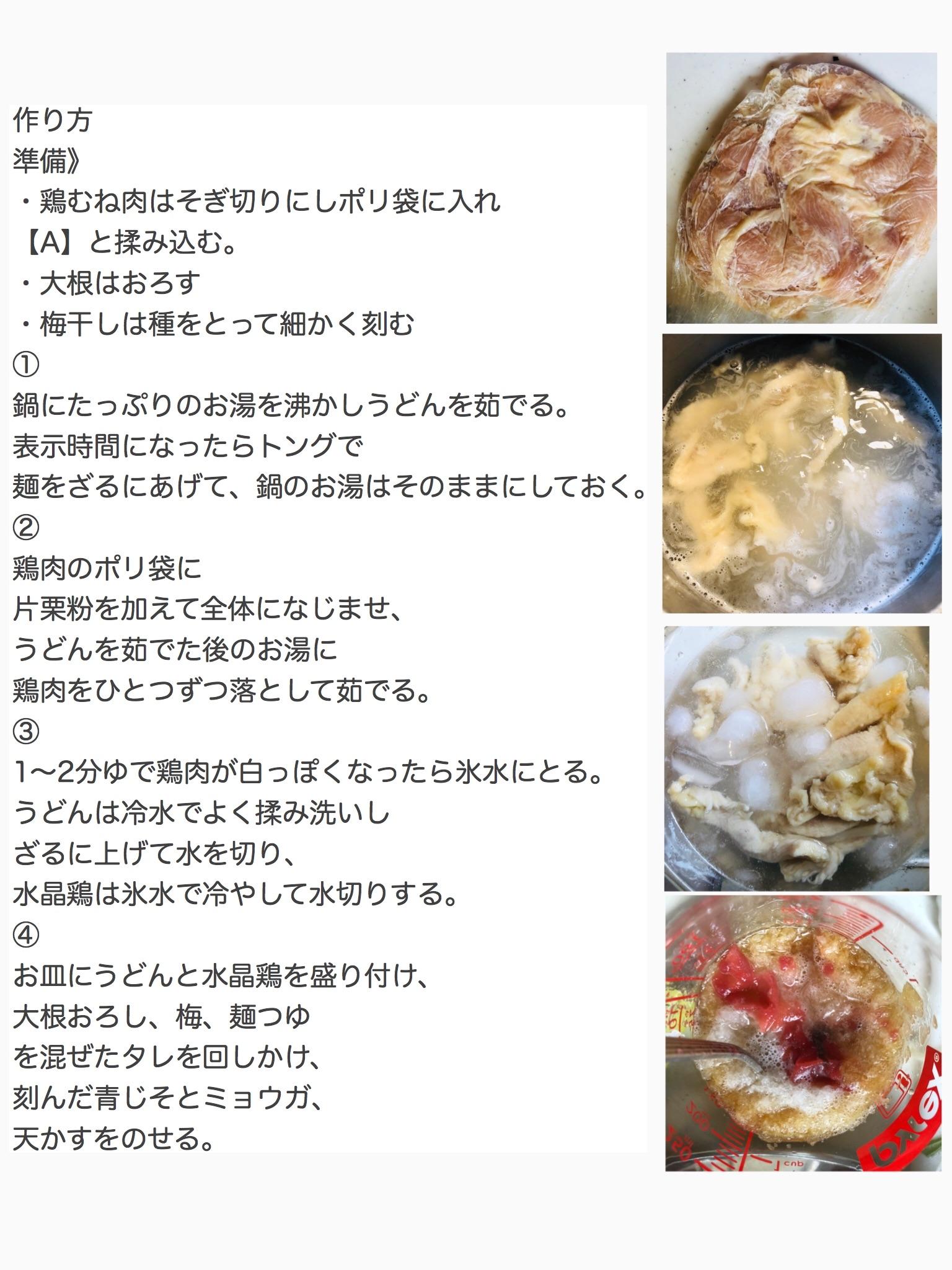 f:id:fujikana:20200727213904j:image