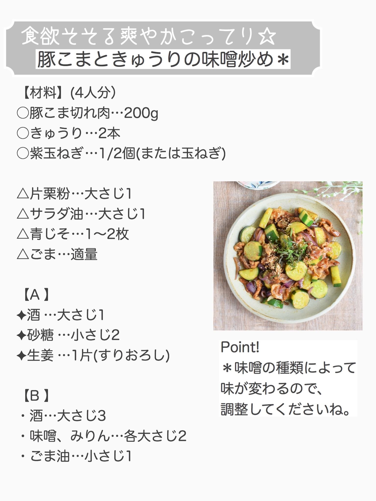 f:id:fujikana:20200801142325j:image