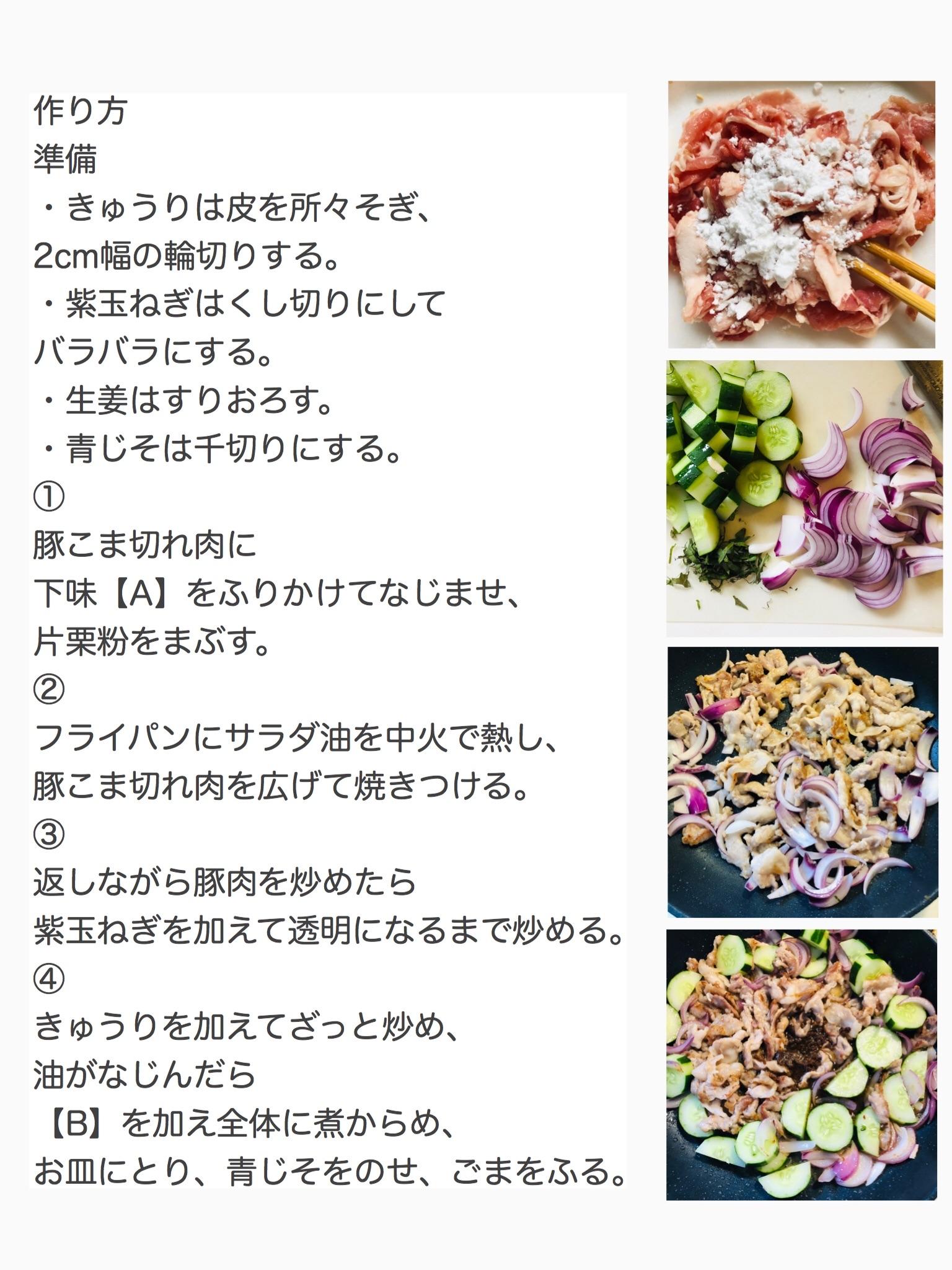 f:id:fujikana:20200801142329j:image