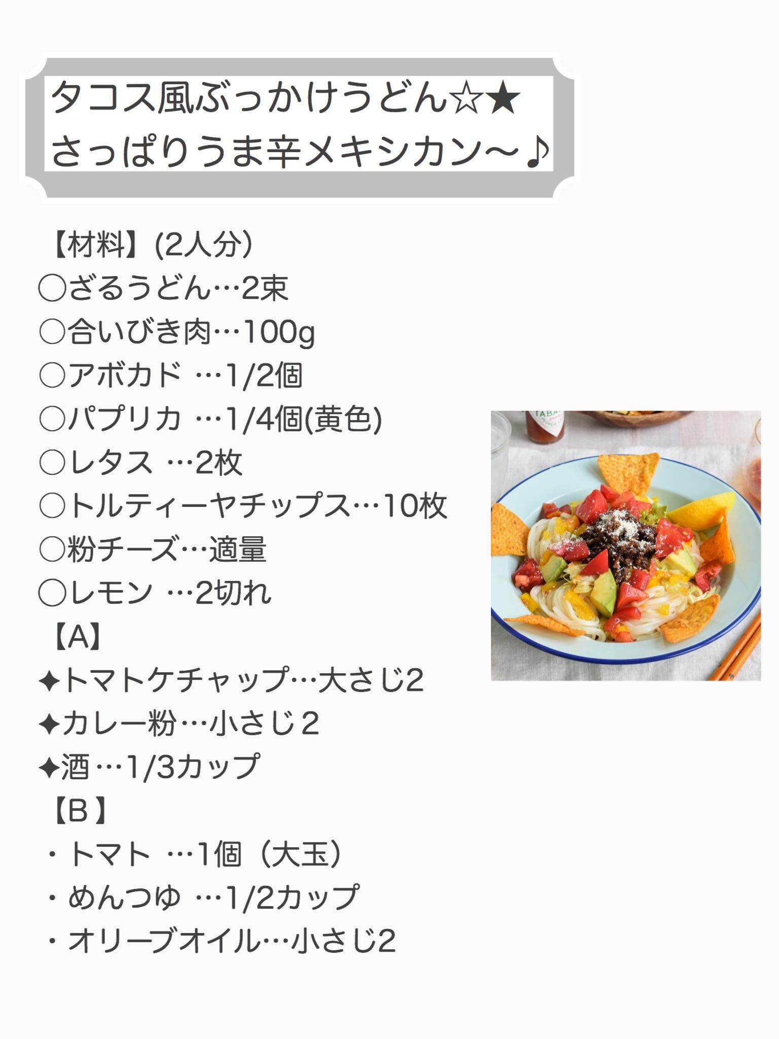 f:id:fujikana:20200802121101j:image