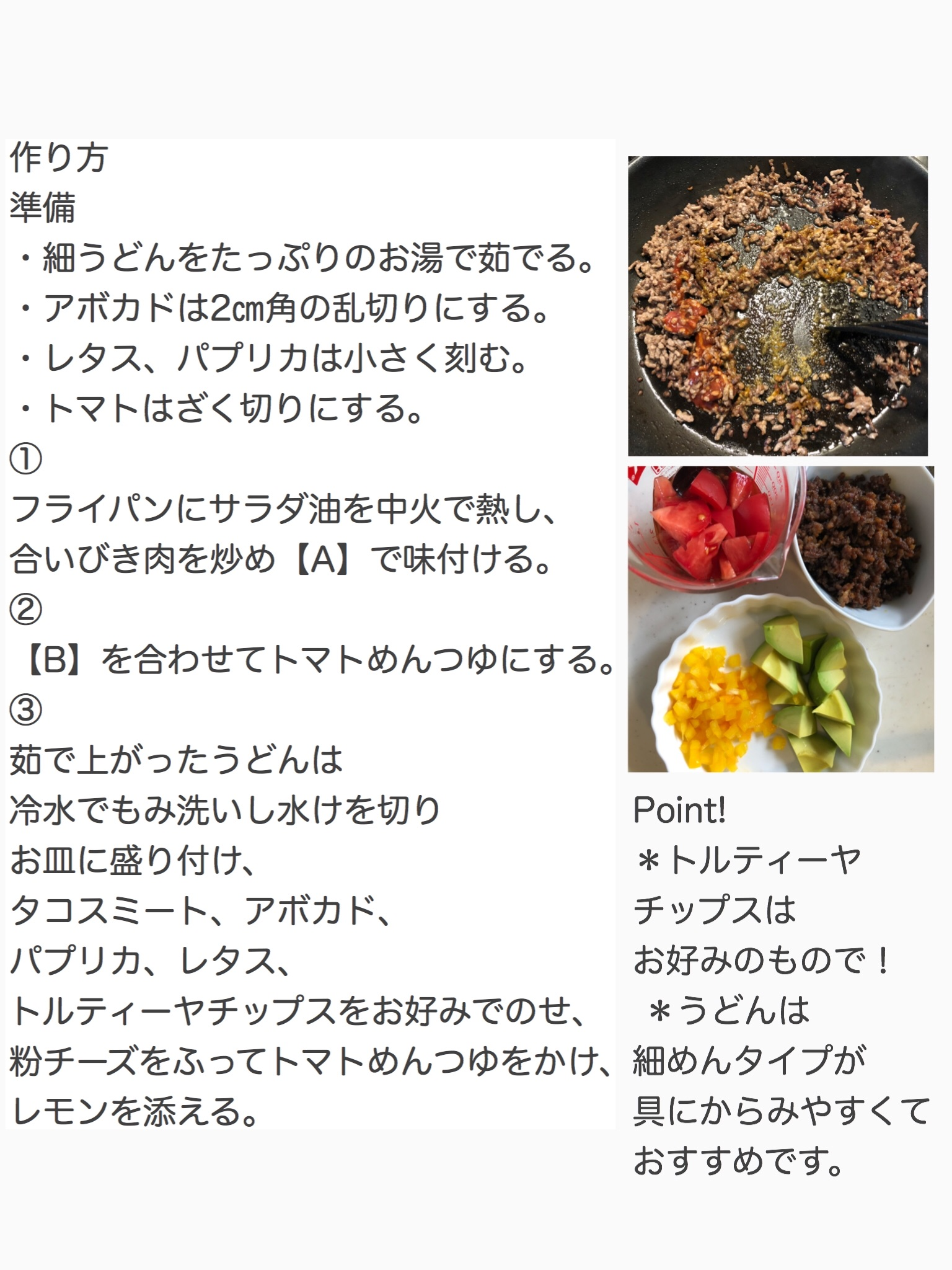 f:id:fujikana:20200802121105j:image
