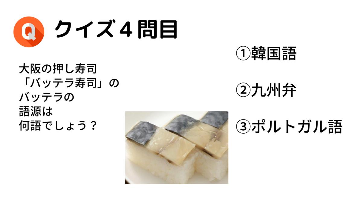 f:id:fujikana:20211015012507p:plain