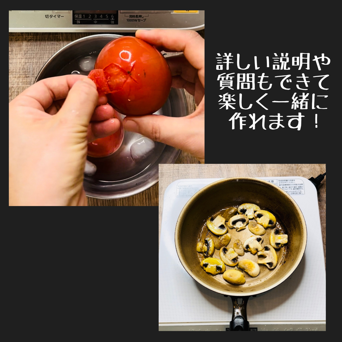 f:id:fujikana:20211015013446j:plain