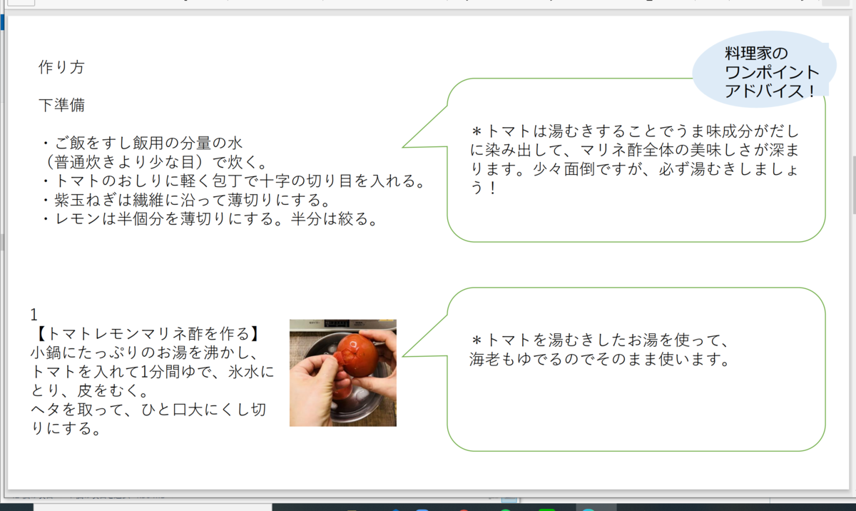 f:id:fujikana:20211015013745p:plain