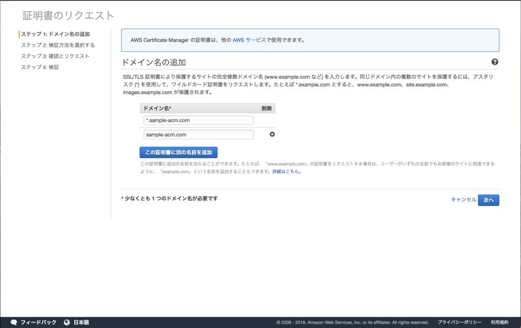 f:id:fujikawa-y:20180204142503p:plain