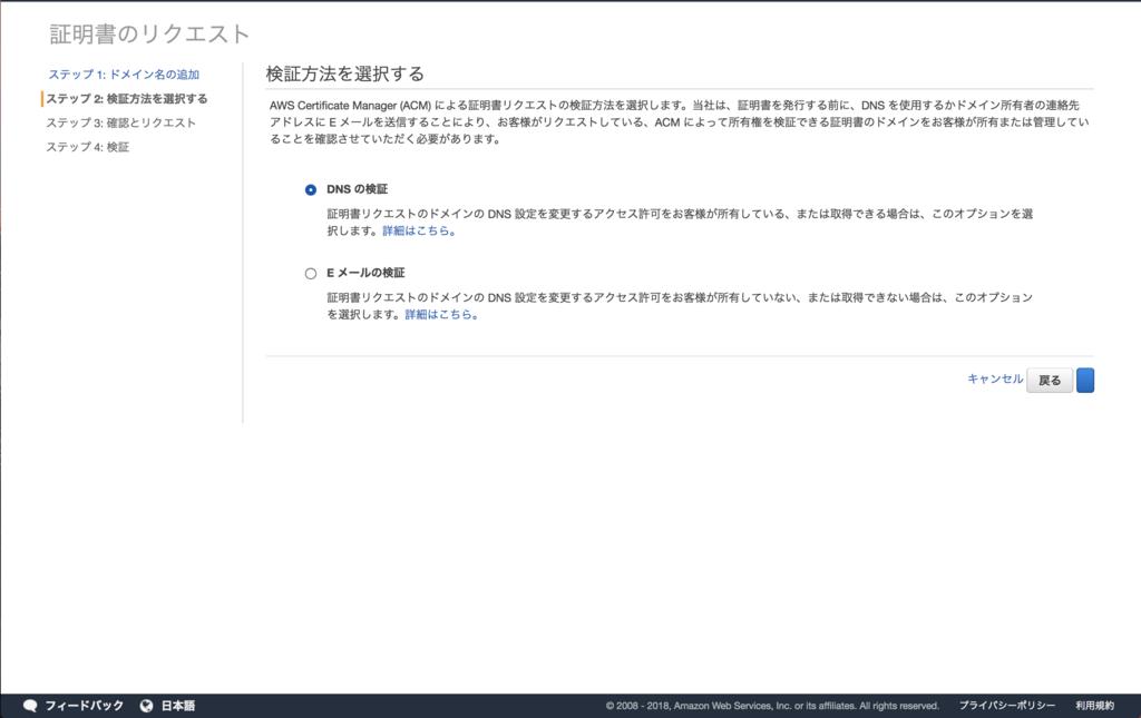 f:id:fujikawa-y:20180204142936p:plain