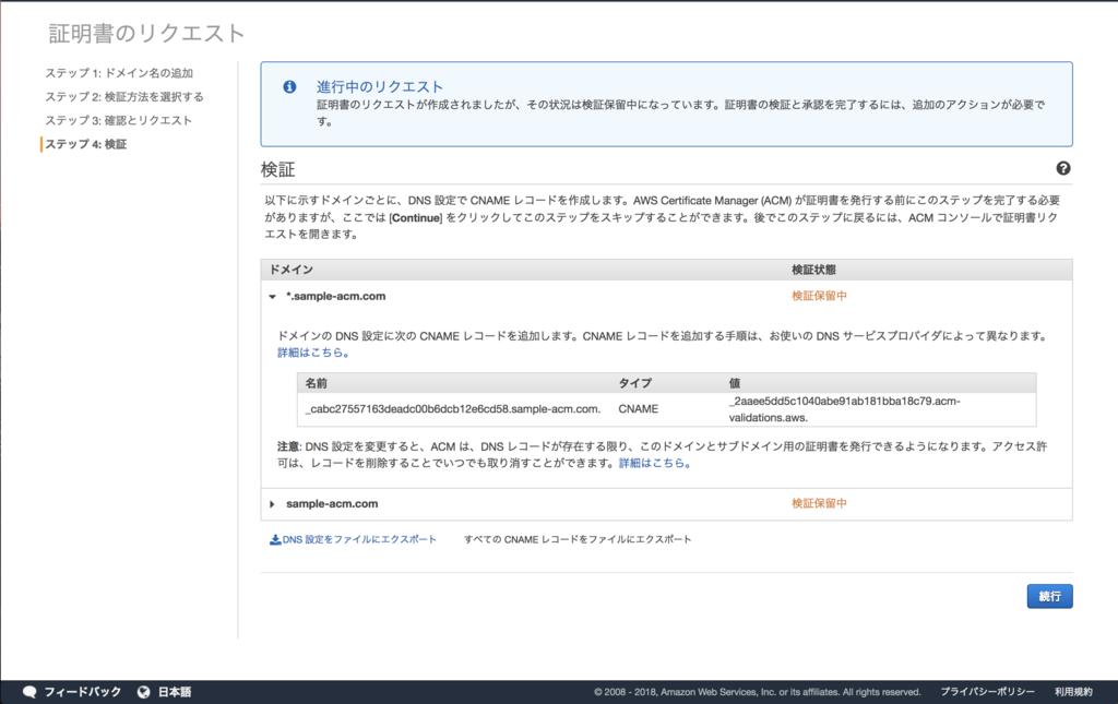 f:id:fujikawa-y:20180204143316p:plain
